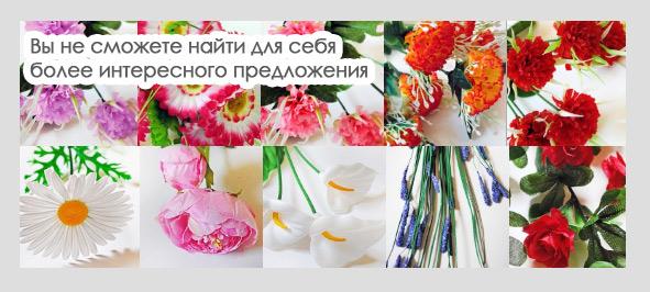 Живые цветы оптом в краснодаре купить ювелирные изделия оао русские самоцветы